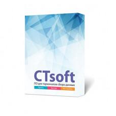 Лицензия CTSoft