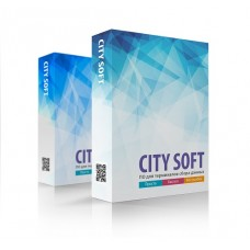 Программное обеспечение для ТСД City Soft Business