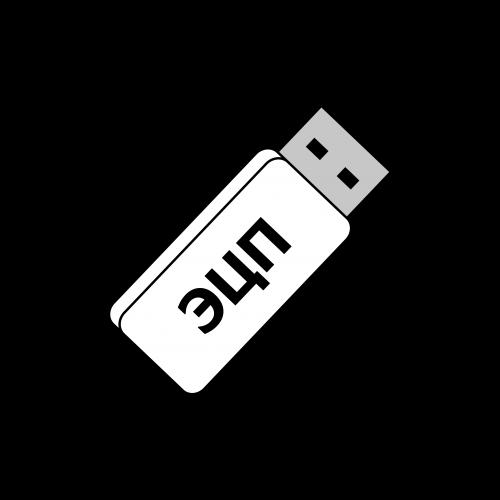 Электронная подпись для регистрации ККТ