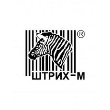 Годовая лицензия Штрих-М. Сервис обновления ФР.