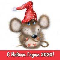 Поздравление с Новым Годом и график работы на новогодние праздники