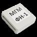 Массогабаритный макет МГМ ФН-1.1М